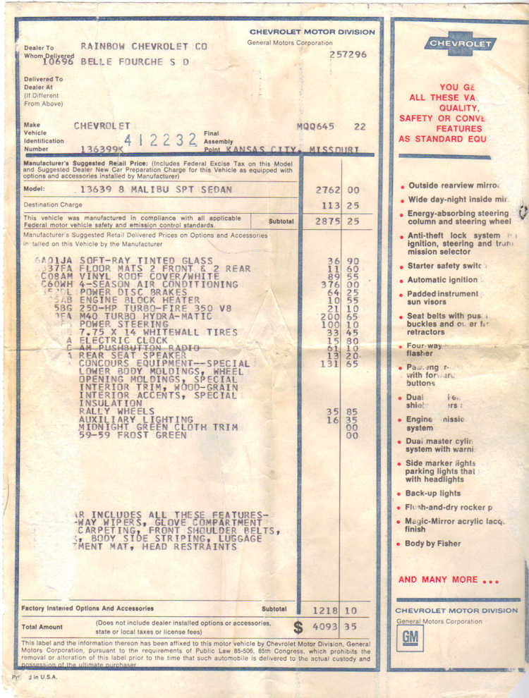 1969 Chevelle Miscellaneous Paperwork